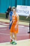 MBK Ružomberok – BK Slovan Bratislava